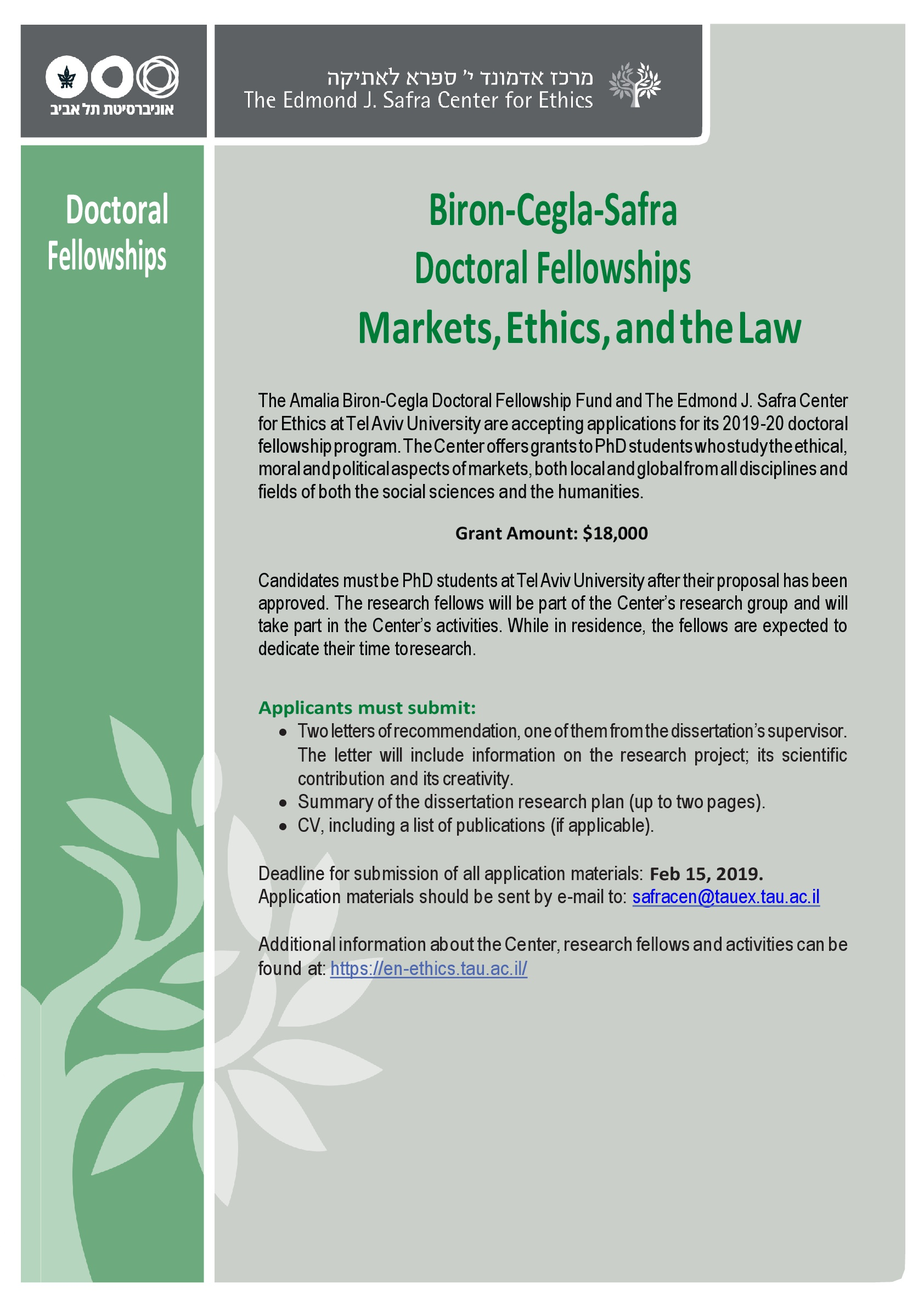 "Call for Doctoral Fellowships - ""Markets, Ethics and the Law"""
